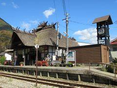 10:42 約1時間の乗車で、日本で唯二の茅葺屋根の「湯野上温泉駅」着