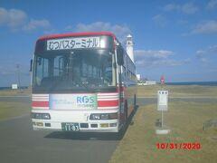 「むつバスターミナル」 の 路線バス。