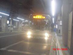 100円循環バス。