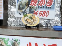 広島、宮島SAに出ました。 牡蠣を見つけ食べました。小ぶりでしたが美味しかった。写真を撮るのを忘れてたべましたわ
