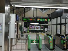 みなさん、おはようございます。 本日は、JR東日本宇都宮線の新白岡駅からスタートです。 これより青春18切符を利用して新潟を目指して行きたいと思います。 途中の会津若松からは、快速あがのに乗車し一気に新潟駅を目指します。