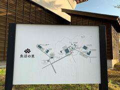 そんなこんなで新潟市での所用を終え、 帰りに南魚沼市の「魚沼の里」に寄ってみました。  私の中では、新潟市での所用より、 ここにくることがメインでした。
