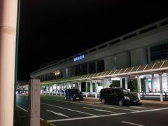 定刻通り20時00分に鹿児島空港に到着暗いです、こんばんのホテルに連絡して送迎をお願いします