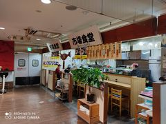 市場食堂  各種海鮮丼のほか安めの定食メニューもありましたが、マグロの中落丼を注文してみました。