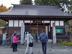 15:22 最後に関興寺さん(臨済宗円覚寺派)へ 趣のあるいいお寺