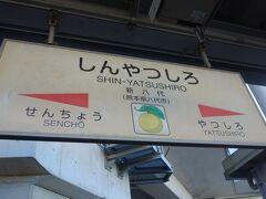 新幹線新八代駅の隣にある、ローカル線新八代駅。