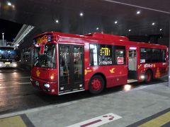 広島港から乗った「めいぷるーぷバス」です。 広島市内を巡るには便利なバスです。 路面電車では行きにくい場所をカバーしています。