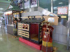 城下町杵築らしさがある 杵築市役所の入り口付近の甲冑展示