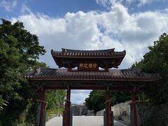 これが有名な守礼門。 Go toが始まったとはいえ、平日の午前中。思ったよりはお客さんがいませんでした。
