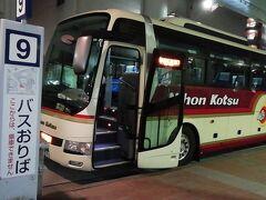神戸三宮到着、大体23:30。  福知山まで、高速が工事通行止めでしたが、定刻に5分も遅れず到着。 普段はもっと早く着くのでしょう。  六甲山をブチ抜く有料トンネルで、三宮駅寸前まで殆ど高速・有料道路で来れます。 六甲山の交通インフラの充実ぶりには感服しますね。  札幌なんか札幌駅~札幌南インター間、市街地40分ですよ…