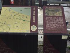「われは湖(うみ)の子 さすらいの♫」で始まる歌の発祥の地らしい!  歌の舞台となった琵琶湖畔には、複数の歌碑が立ってて、歌の「誕生の地」とされる滋賀県高島市今津町には琵琶湖周航の歌資料館がある。