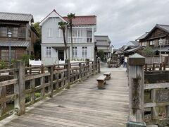 伊能忠敬旧宅のそばには樋橋(とよはし)という橋があります。