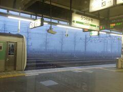 栃木県の宇都宮駅に到着です。