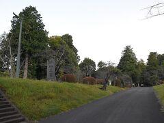 さらに先には城山公園がありました。