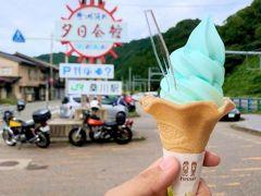 道の駅笹川流れにて日本海ソフトクリームを。