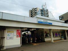 豊島園駅の前を通過 閉園した遊園地の方はひらがなで「としまえん」だけど 駅名は「豊島園駅」なのね。
