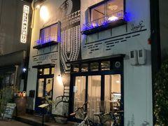 この日は観劇後に友人のお誕生日会。 梅田芸術劇場近くのお店に行ってみました。