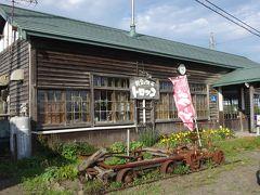 網走の街をスルーし、国道244号を東へ。   次の寄り道はここ。JR釧網線の藻琴駅。