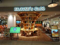 """横浜・みなとみらい『横浜ハンマーヘッド』2F【ELOISE's Cafe】  2019年10月31日にオープンした【エロイーズカフェ】 横浜ハンマーヘッド店の写真。  オープンした際に載せました。軽井沢までは行けないのでこちらで フレンチトーストをいただくことにします。  軽井沢で歴史を刻んだ一人のアメリカ人女性、 エロイーズ・カニングハムが、音楽家を目指す若者たちのために 建てたホール""""ハーモニーハウス""""。 歴史あるその建物を出来る限りそのまま残し、店内を綺麗に改装して できたのが本店の「ELOISE's Cafe 軽井沢店」です。 軽井沢の自然豊かな景観を眺めながら、有名なフレンチトーストを 楽しめることが本店ならではの魅力。 行列のできるその味を、横浜ハンマーヘッド店でも お楽しみいただけます。"""