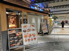 本日のスタートは横浜駅。  いつの間にやらJRの改札内に寿司屋が出来ていますね。