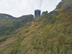 湯沢高原アルプの里 湯沢高原ロープウェイ