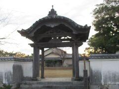旧唐津藩藩校中門