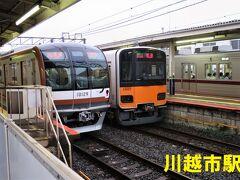 ♪ご乗車ありがとうございました。 ♪まもなく~終点川越市です。 ♪この後、8分の待ち合わせで急行小川町行が参ります。 ♪お隣、1番線でお待ちください。  6:55 川越市駅に着きました。(朝霞台駅から21分) 左から東京メトロ10000系(朝霞台駅から乗った車両)・東武鉄道50000系・東武鉄道10030系。      7:03 川越市駅を発車しました。
