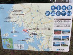 10:50 九十九島パールシーリゾート(130分間)  昼食時間も含めて2時間くらいの観光。  良いねー、海。