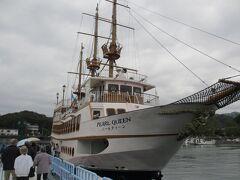 11:00 九十九島遊覧船パールクィーン 出航(30分間)  雨だよー、寒いよー。  早く中へ参りましょう。