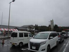 13:40 川登サービスエリア(15分間)  再び佐賀に戻ってきた。