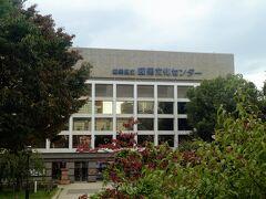 駅前に練馬文化センターがあります。