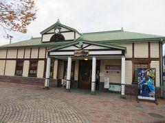 この日は、会津若松から奥会津の方を少し観光してみました。  七日町駅。 大正時代のロマン香る街並みの出発点。