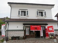 会津新選組記念館。