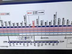中書島...ちゅうしょじまと読む。ここで乗り換えて東福寺に向かいます。