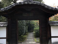 ねねさまが晩年を過ごした場所『圓徳院』です。なかなかいいお屋敷で特に庭が良かった。ぜひ高台寺とセットで!拝観料900円と少しお得になります。