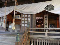 「春日山神社」は、山形県米沢市の上杉神社より分霊された上杉謙信をお祀りする神社として、明治時代の1901年に創建されました。 上杉謙信といえばやっぱり春日山城っていうイメージですから、(失礼ながら)さしずめ里帰りという感じでしょうか。