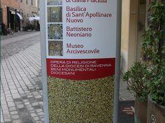 「ラヴェンナの初期キリスト教建築物群」として 世界文化遺産登録されている8ヶ所の建造物のうち 主な見所である以下の5ヶ所の共通券が発売されています。  *「サン・ヴィターレ聖堂」 *「ガッラ・プラキディア廟堂」 *「サンタポリナーレ・ヌオヴォ聖堂」 *「ネオニアーノ洗礼堂」 *「大司教博物館(サンタンドレア礼拝堂)」  共通券は「サン・ヴィターレ聖堂」付近の書店、 「サンタポリナーレ・ヌオヴォ聖堂」「大司教博物館」の 3ヶ所でしか購入できませんのでご注意下さい。