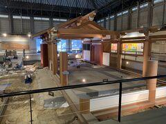 鴻臚館跡展示館。