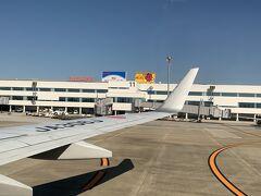 13時半くらいに福岡空港に到着。