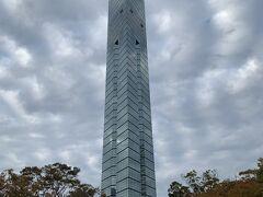 大濠公園から路線バスで福岡タワーに。