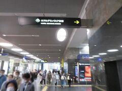 10月12日午後5時前。 特急サンダーバードで京都駅に着いて、駅構内の案内に従ってホテルへ向かいます。