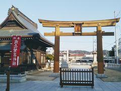 「古関裕而まちなか青春館」の近くにある福島稲荷神社。987年(永延元年)創建。安倍晴明と所縁がある。