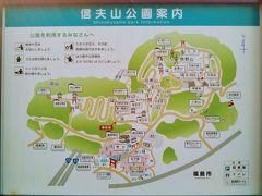 天気は上々である。 信夫山の登り口の地図を見て経路を確認する。 地図には多くのスポットが載っているが欲張りすぎないことにする。