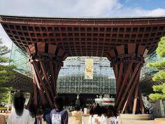 パスポートを手に、駅の外へ。鼓門。伝統芸能に使われる鼓をイメージしています。金沢の新しいシンボルです。