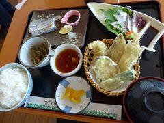 太刀魚定食は太刀づずくしの料理です お刺身、焼き物、天ぷら 1,500円(税込)です