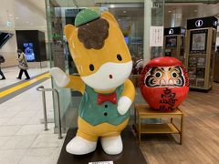 高崎駅から新幹線に乗り帰路につきました
