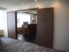 13:30に予約していた42階にある、イタリアン「ARCO(アルコ)」 あの落合努シェフプロデュースのお店 先週いらしていたみたいでした
