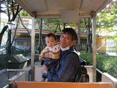 Gotoトラベルキャンペーン地域共通クーポンで3000円分の乗り物券を購入。 今度は、私達と汽車ポッポに乗りますよ~!  嬉しそうな主人の顔!( ̄▽ ̄)