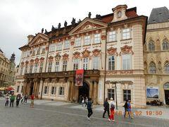 ゴルツ キンスキー宮殿