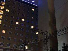 友人はワシントンホテルに宿泊。 私はいつも出張で利用している東横インに宿泊です。  東横インはメンバーになると、1泊1ポイントが付与され、10ポイント貯まると1泊無料になります。 地域によって宿泊料が異なりますが、どこのホテルに泊まっても1泊無料なのです。 東京の高い東横インに泊まれば、かなりのお得。 すでに2泊無料ポイントを持っていますが、今回はGo toで予約したので、もったいないから使いません。  更に当日の16時までキャンセル無料なので、かなり使い勝手がいいですよ!
